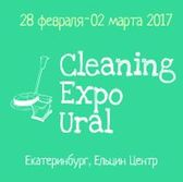 Выставка Cleaning Expo Ural 2017