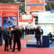 CleanExpo Moscow 2016 -09.JPG