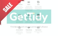 Интернет-платформа для «уборки в один клик» стала доступна всем желающим