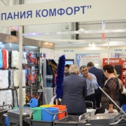CleanExpo Moscow 2016 -20.JPG