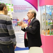 CleanExpo Moscow 2016 -05.JPG